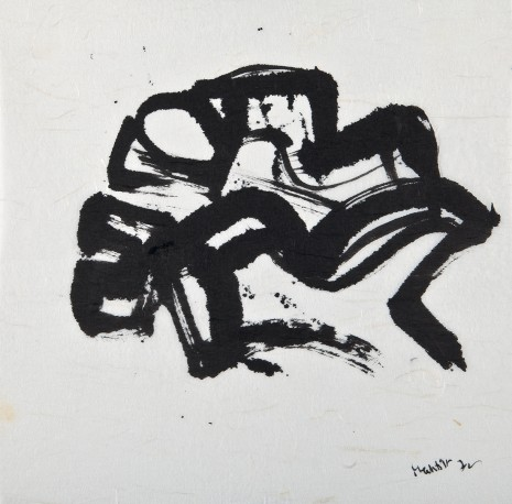 Sans titre (1972) - MECHTILT_445