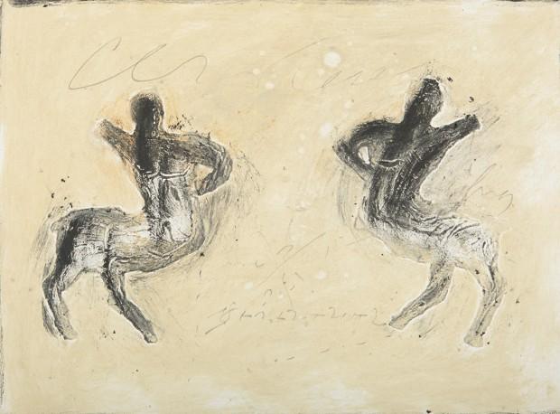 Centaure, n°14/50 - GORODINE_ALEXIS_1015