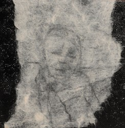 Figure de face (2016)