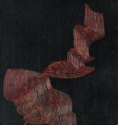 Stries (2014)
