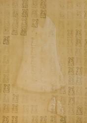 La robe et les sandales de mon amie Maud, Portbail, 1976 (2012)