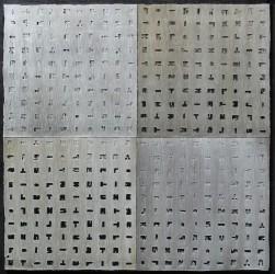992020 II (2020)