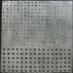 13102020 IX (2020)