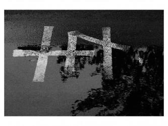 LaO PaZ - Calligraphie n°1/8